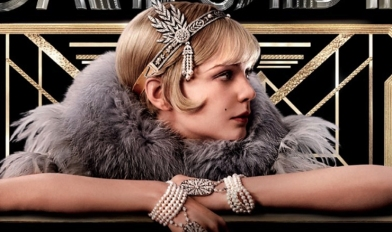 Daisys-Diamonds-A-Look-at-Tiffanys-Gatsby-Gems-from-Blue-Book-Collection